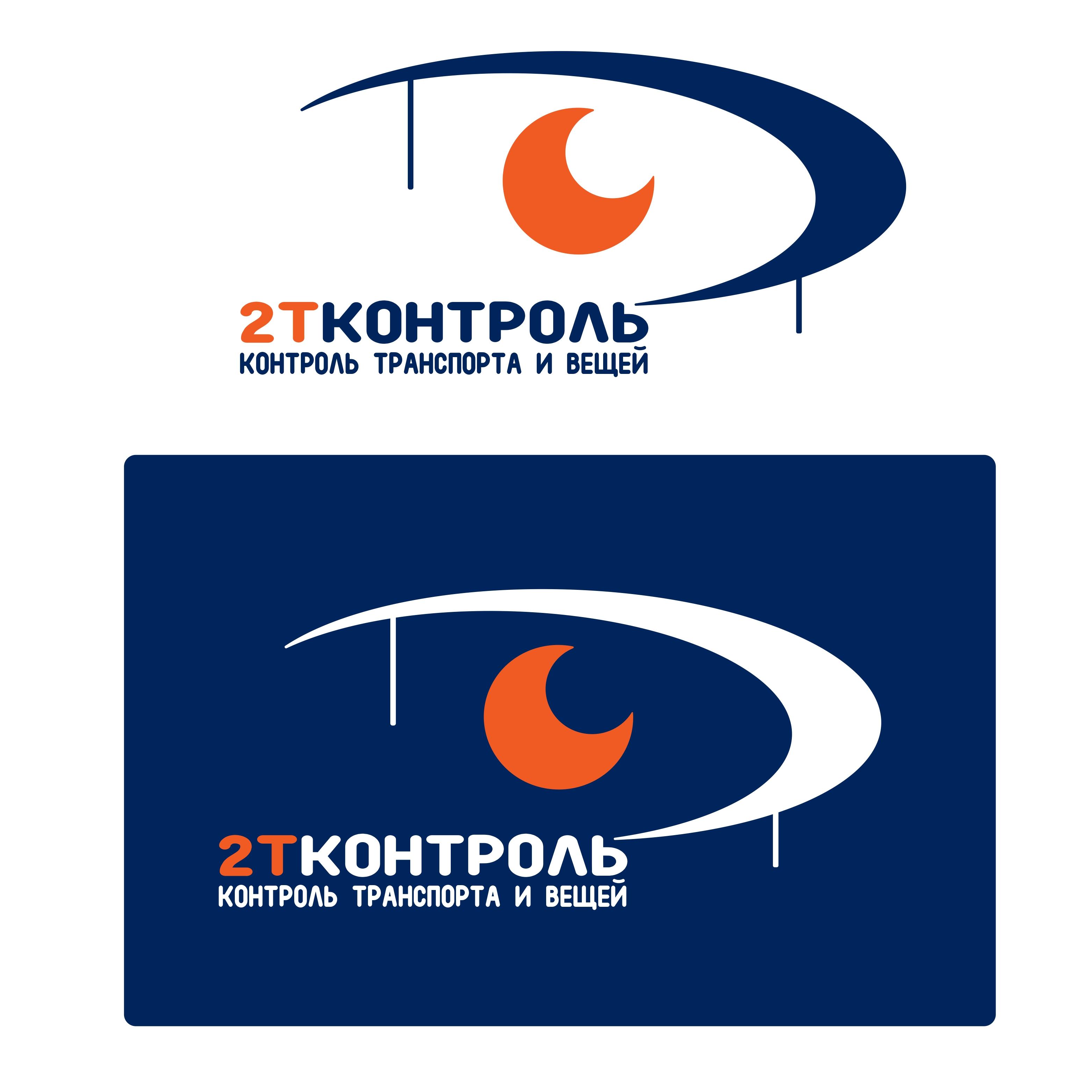 Разработать логотип фото f_8385e21e1598a570.jpg