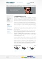 Оптикмаркет - интернет-магазин bitrix