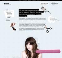 Headfree.ru - интернет-магазин услуг красоты