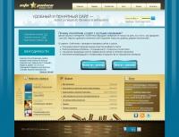 sitepolice.ru (Множественные доработки битрикс)