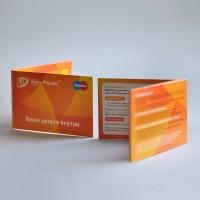 нано-финанс | упаковка для карты