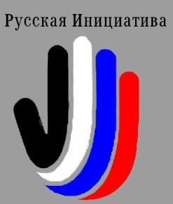 Разработать логотип для организации фото f_3165ec2348ef2dab.jpg