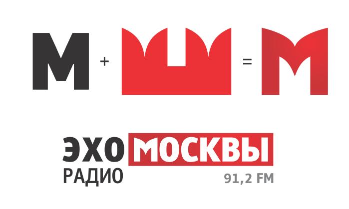 Дизайн логотипа р/с Эхо Москвы. фото f_000562607cbca768.png