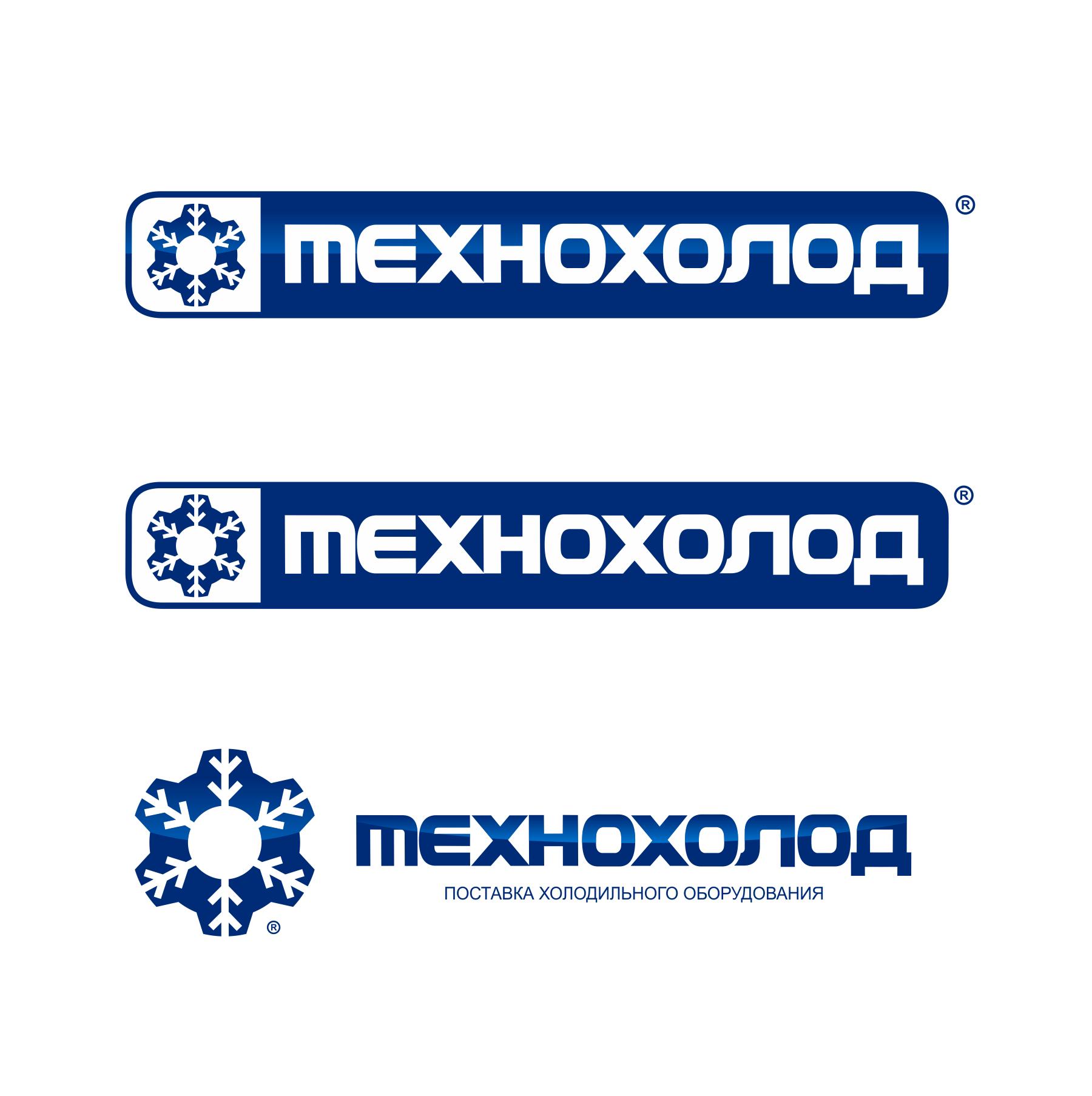 Логотип фото f_0095879385cc36f6.png