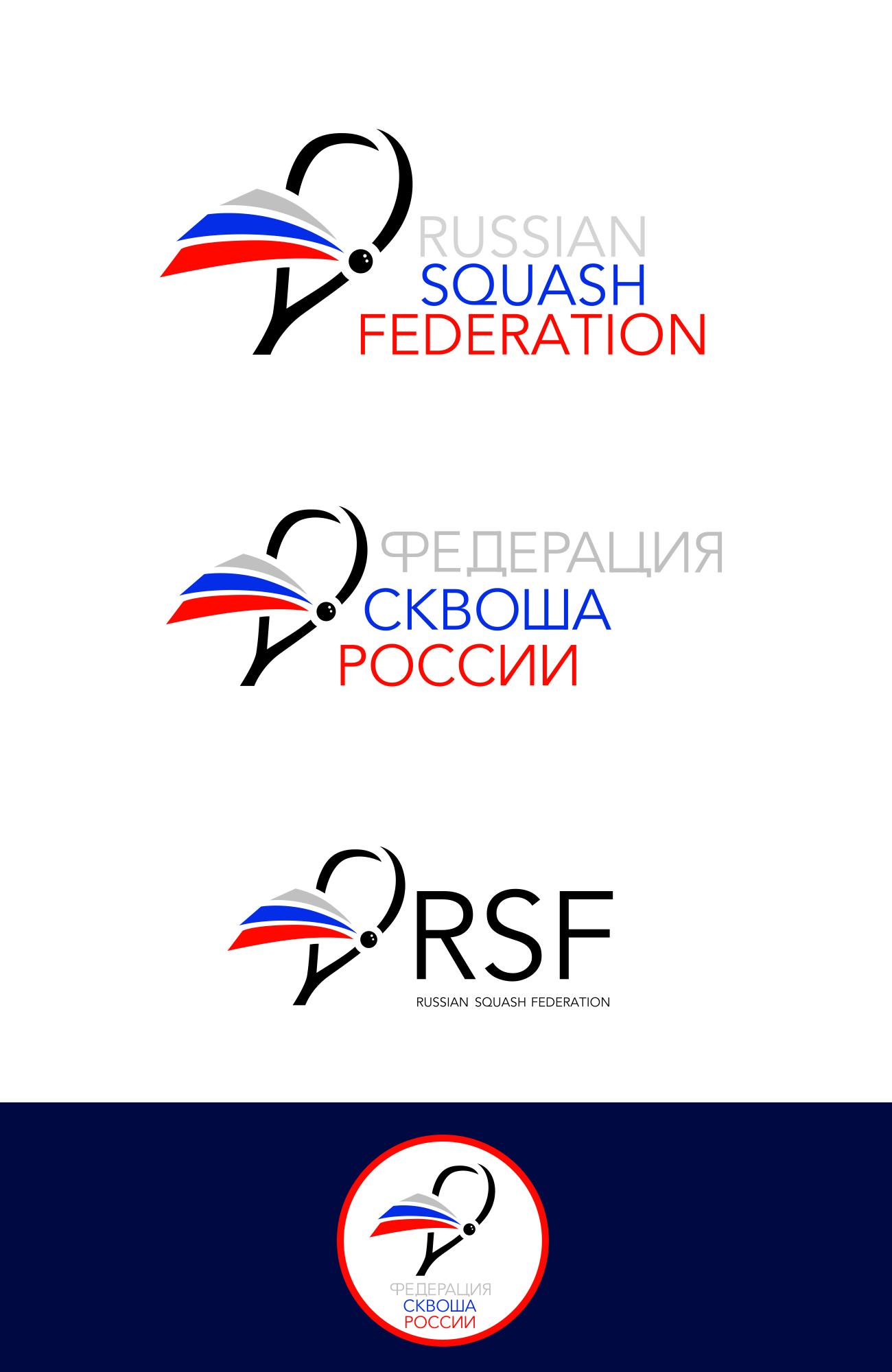 Разработать логотип для Федерации сквоша России фото f_1115f399cbfa8253.png