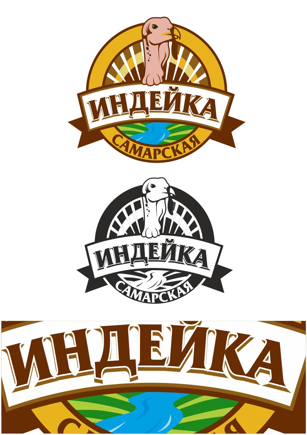 Создание логотипа Сельхоз производителя фото f_21355e4220e1d1c0.png