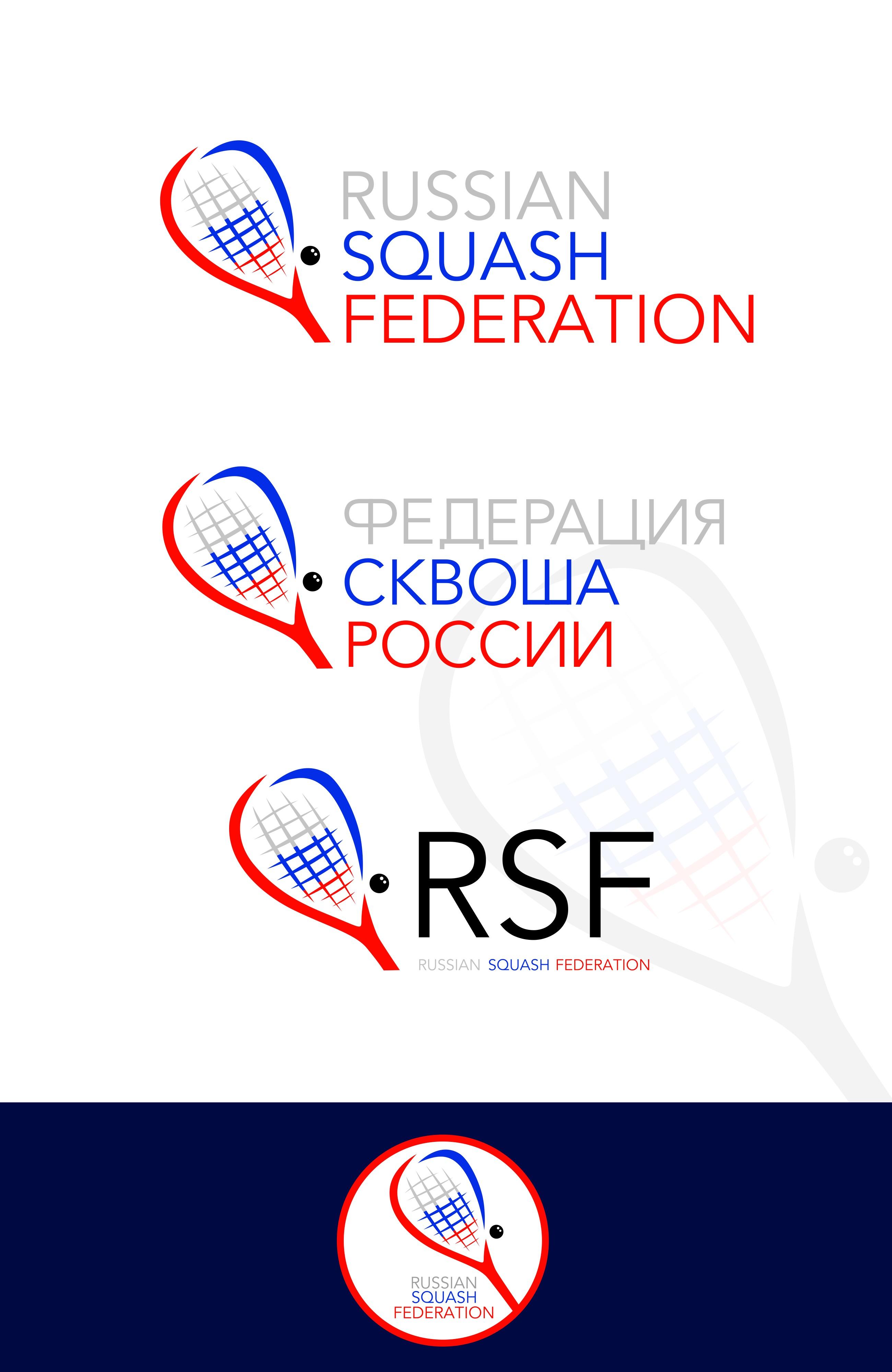 Разработать логотип для Федерации сквоша России фото f_2315f399cd0d4fb8.jpg