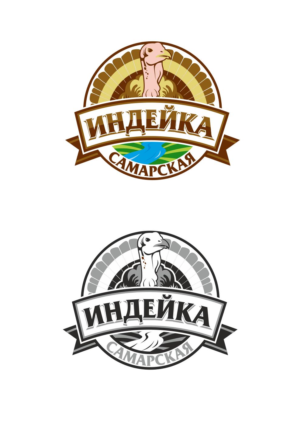 Создание логотипа Сельхоз производителя фото f_31255e5c58097bb3.png