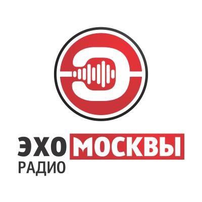 Дизайн логотипа р/с Эхо Москвы. фото f_4225625fbdbb01ce.png