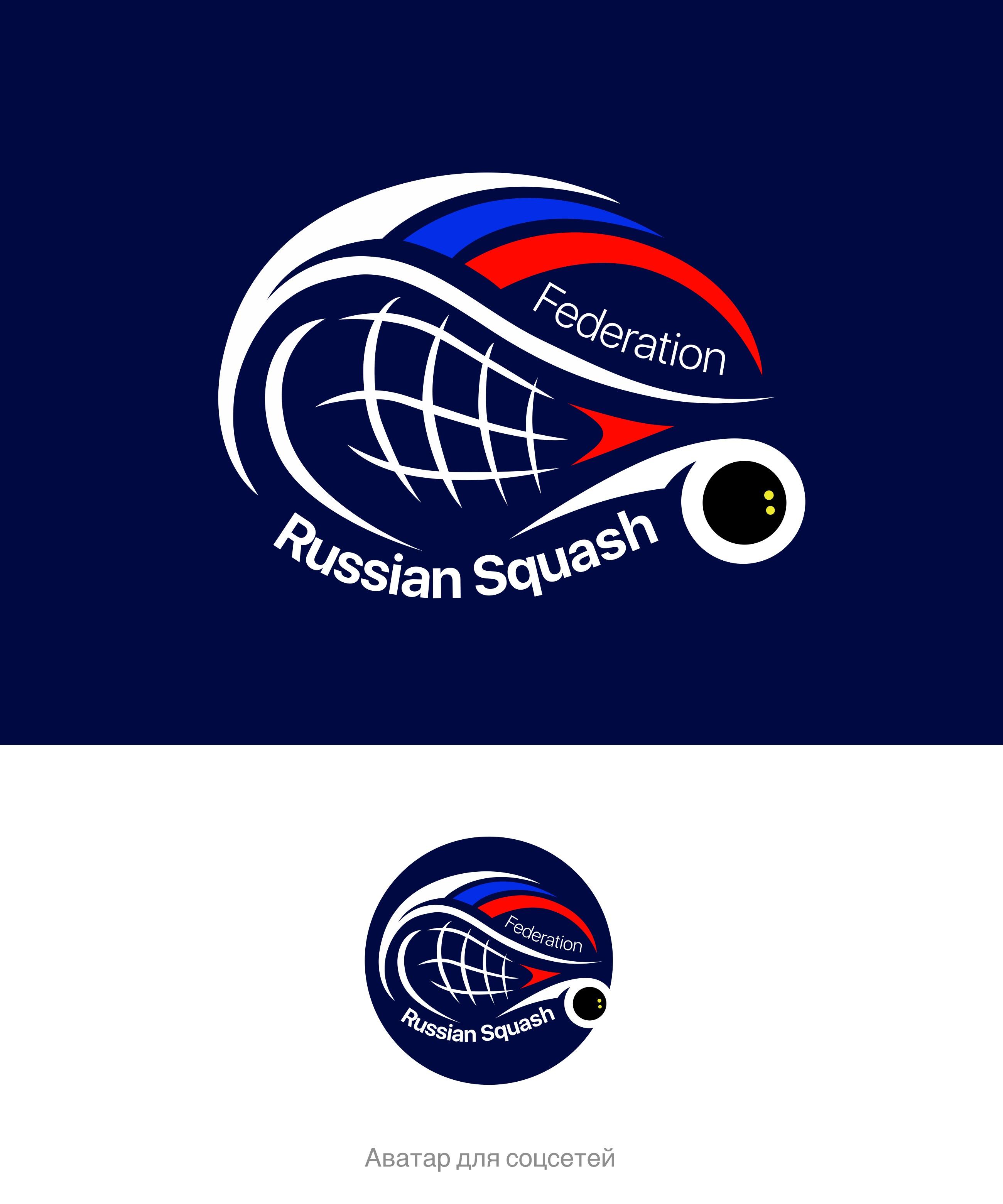 Разработать логотип для Федерации сквоша России фото f_4315f399cab7b216.jpg