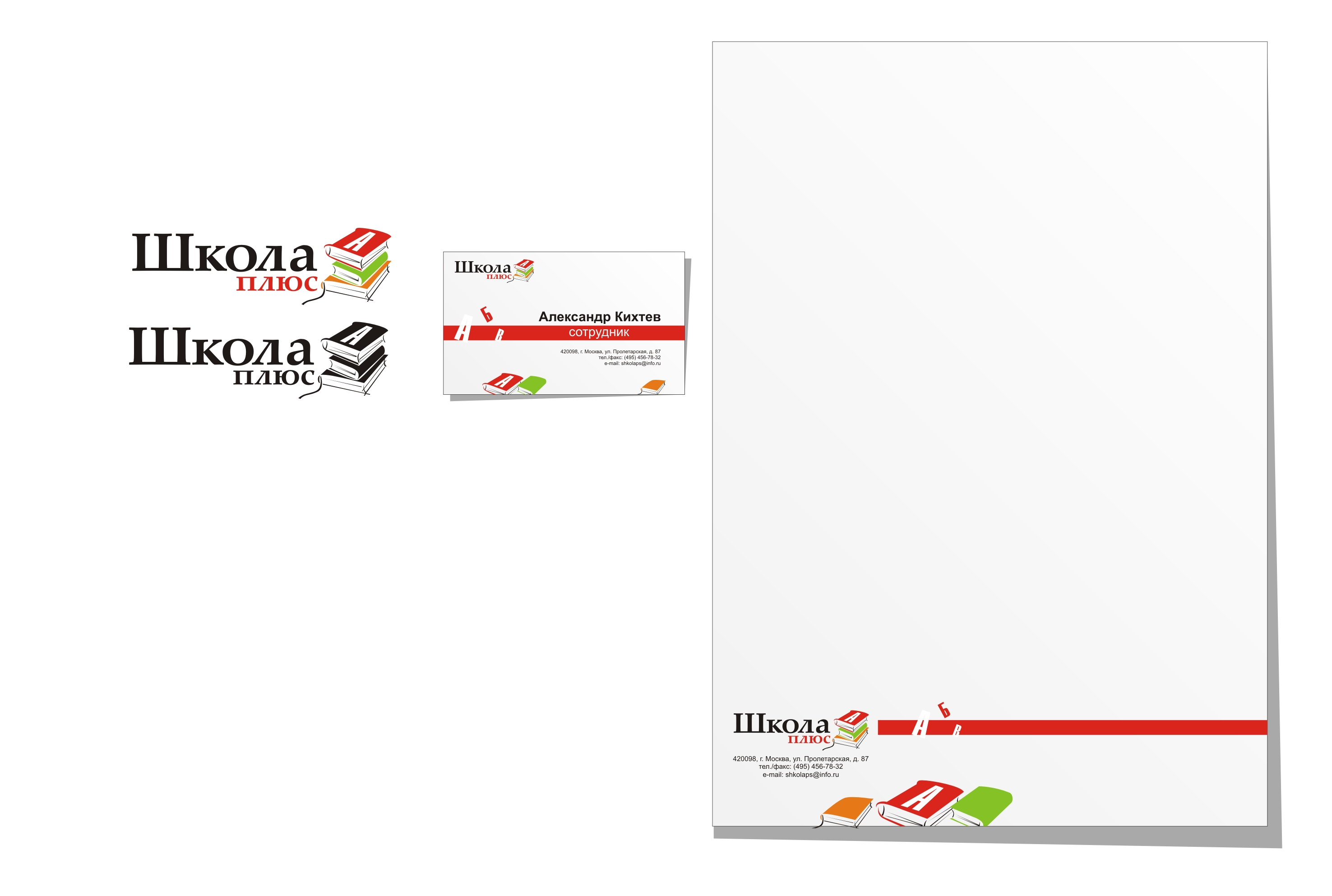 Разработка логотипа и пары элементов фирменного стиля фото f_4dad4e38caf9a.jpg
