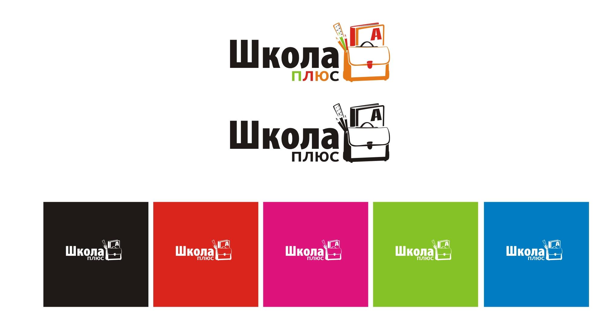 Разработка логотипа и пары элементов фирменного стиля фото f_4daef50dcf9ce.jpg