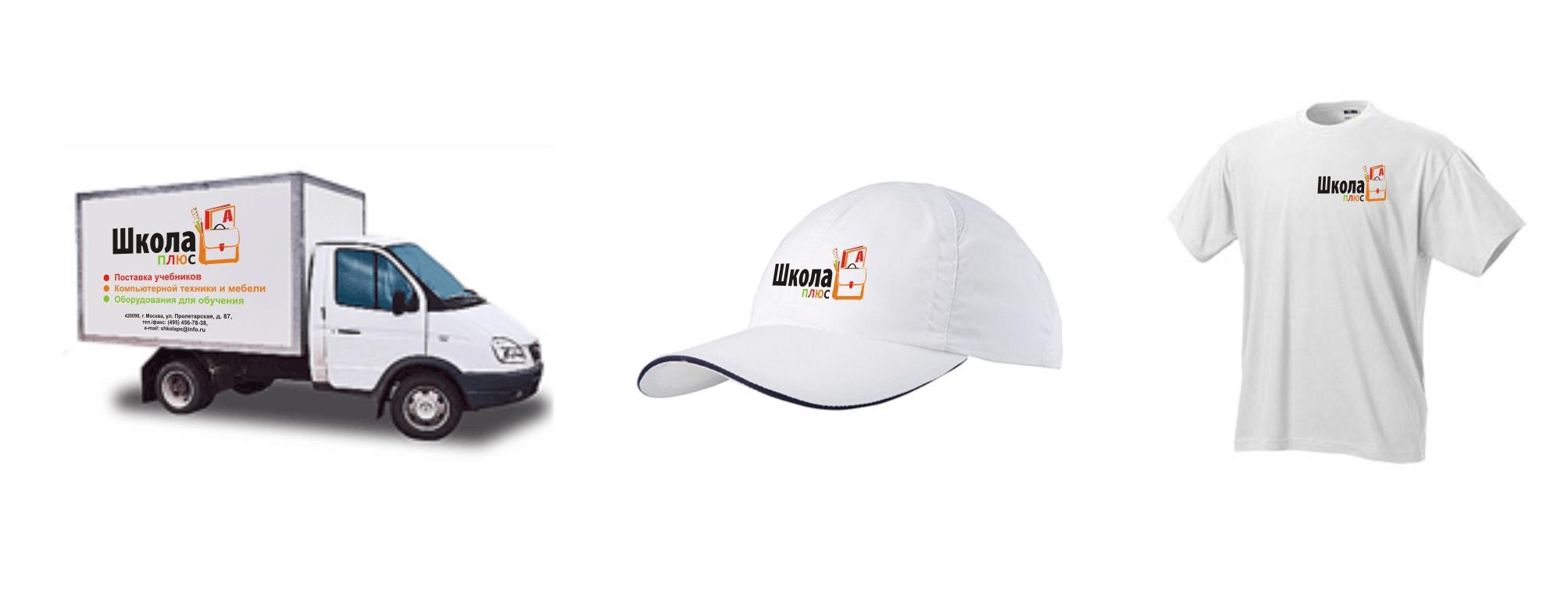 Разработка логотипа и пары элементов фирменного стиля фото f_4daef541854af.jpg