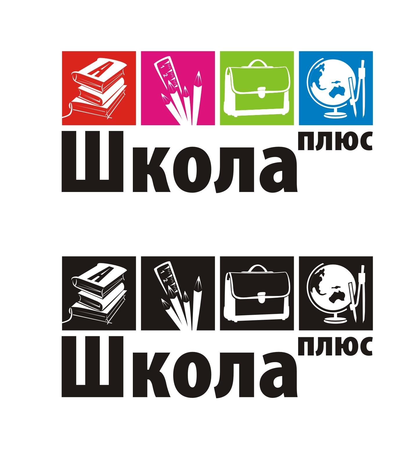 Разработка логотипа и пары элементов фирменного стиля фото f_4daef81f6aeba.jpg