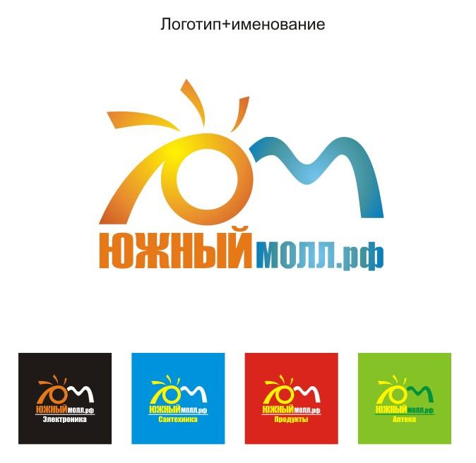Разработка логотипа фото f_4db17324ae07f.jpg