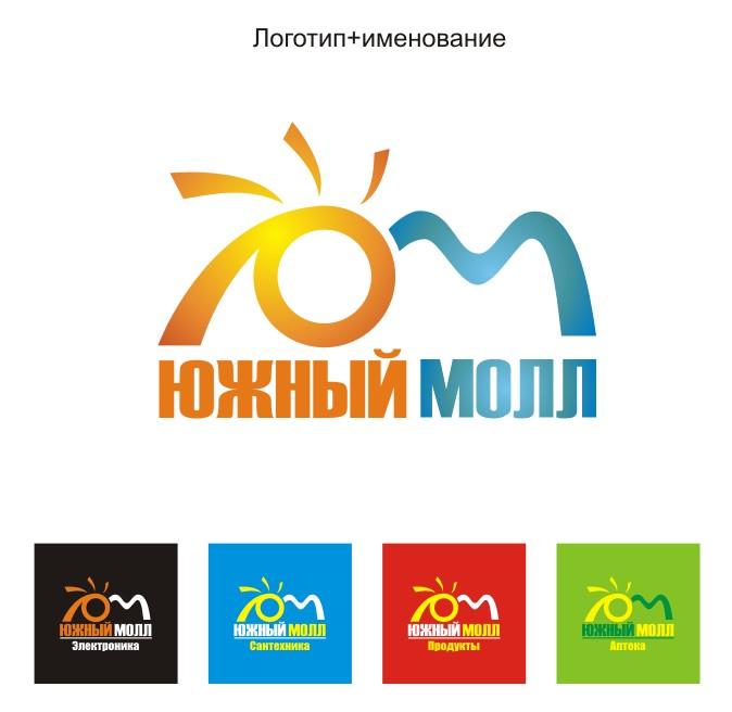 Разработка логотипа фото f_4db1794707b41.jpg