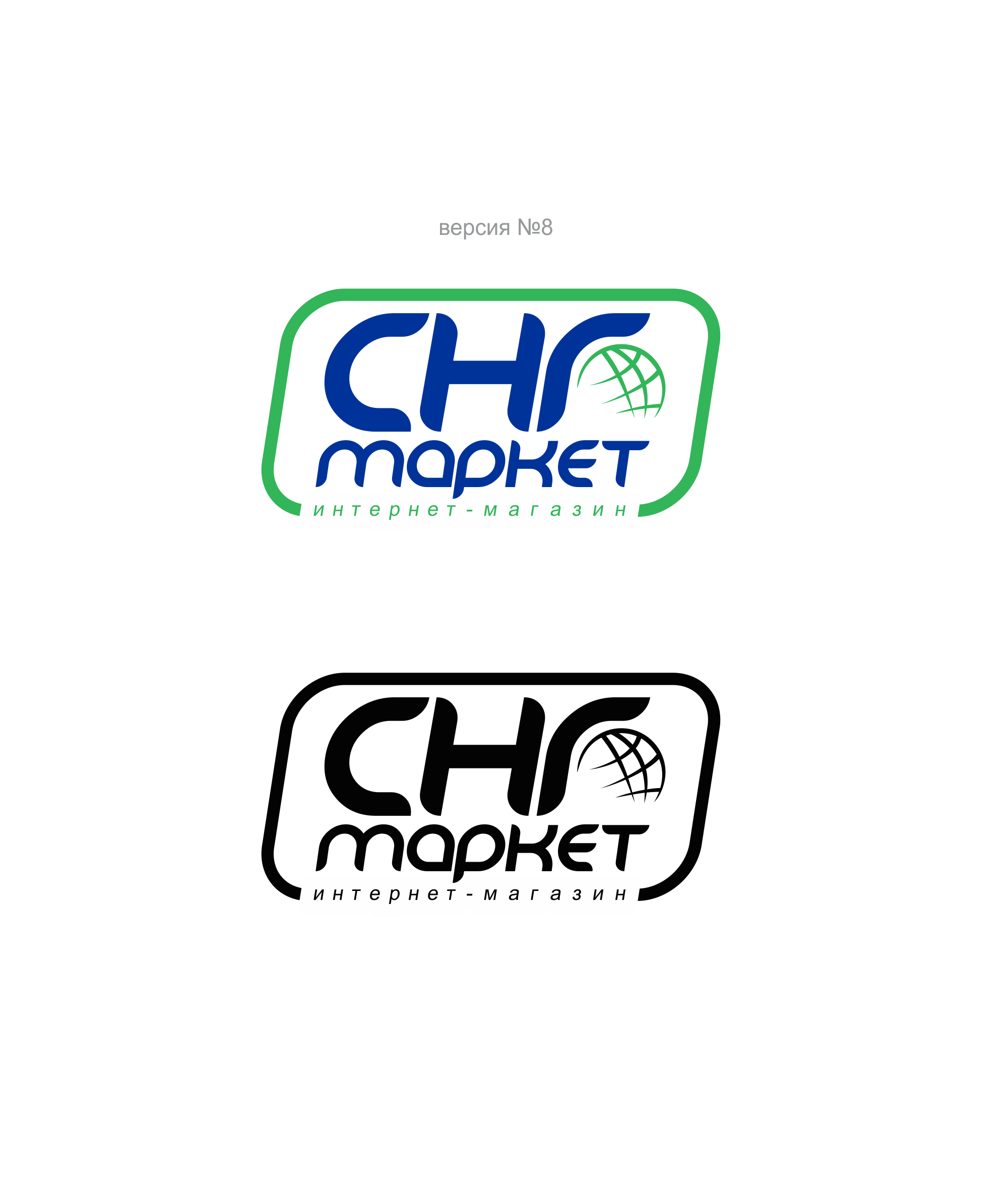 Объявляется конкурс на создание логотипа ИМ обуви фото f_5075a13f0d7e575e.png