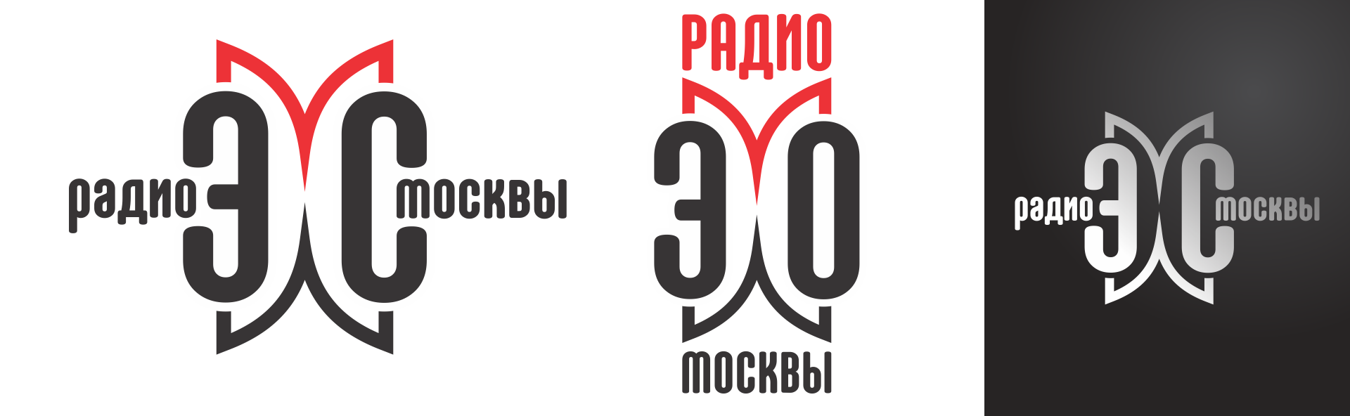 Дизайн логотипа р/с Эхо Москвы. фото f_7525624cf0d7f28f.png