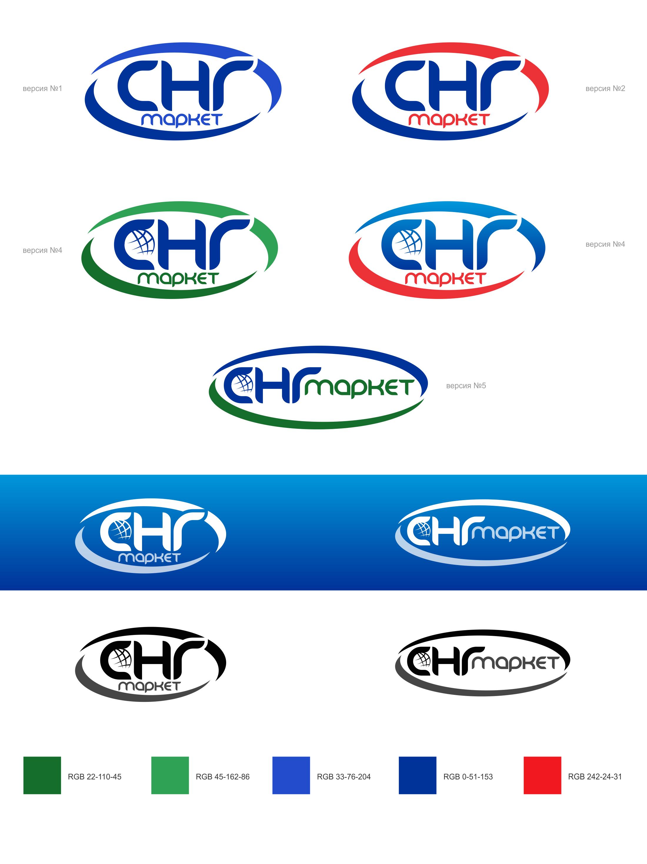 Объявляется конкурс на создание логотипа ИМ обуви фото f_9795a13f0cd0370a.png