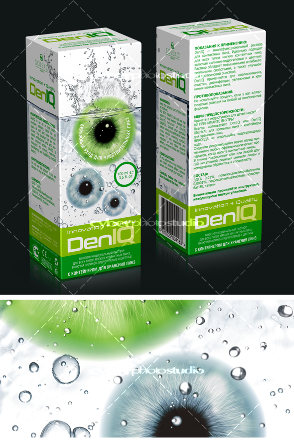 Конкурс на разработку дизайна упаковки фото f_503b9593634e6.png