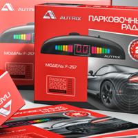 Концепция серии упаковок парковочных радаров Autrix