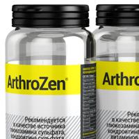 Концепция упаковки БАД ArthroZen