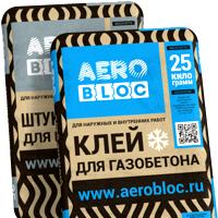 Сухие смеси Aerobloc