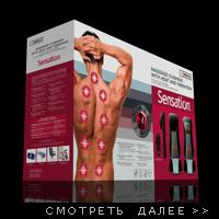Упаковка Sensation / US Medica