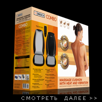 Упаковка Combo / US Medica