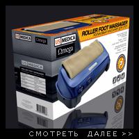 Упаковка массажера Omega | US Medica