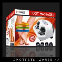 Упаковка массажера Acupuncture | US Medica