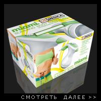 Упаковка массажера US MEDICA MIAMI