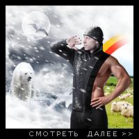 "Термобелье ""Боевой трикотаж"""