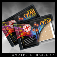 Упаковка Викола Гуган