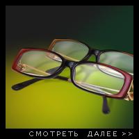 Упаковка очков для салона оптики «СЕРВИС ОПТИКА»