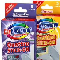 Концепция дизайна серийной упаковки стикеров чистоты «СанИнспектор»