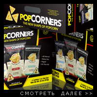 Club Store Consumers Box | PopCorners | MEDORA SNACKS