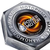Наномодификатор моторных масел Power Motor