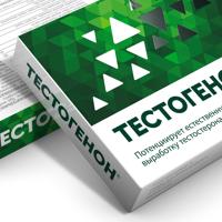 Рестайлинг упаковки БАДа «Тестогенон» | РИА ПАНДА