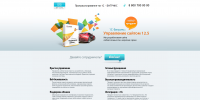 Программирование на 1C - БИТРИКС (страница захвата)