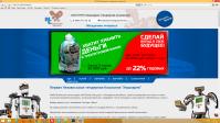 ООО ПНТК Мошкарев