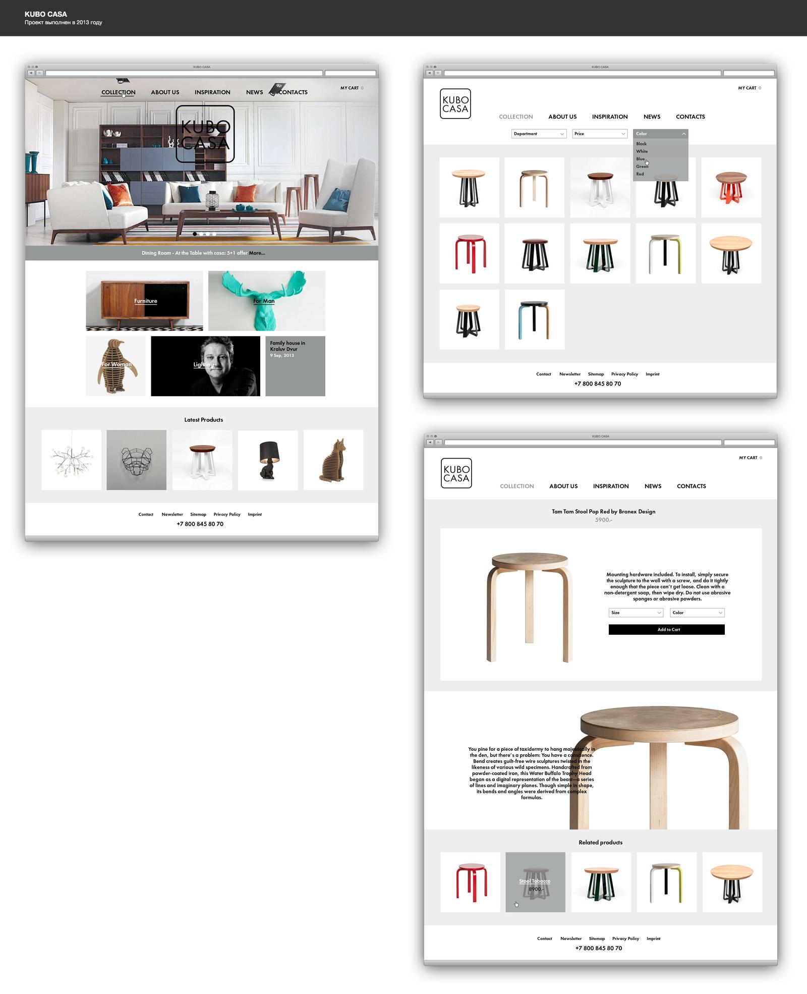 Kubo Casa, мебель, интерьер, интернет-магазин