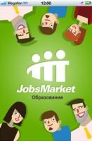 Jobsmarket, образование, приложение
