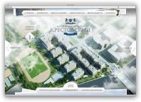 Сайт жилого комплекса КРЕСТОВСКИЙ, сайт элитного ЖК, промо-сайт