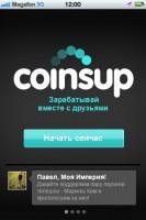 CoinsUp, приложение