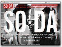 SODA, молодежная одежда, интернет-магазин