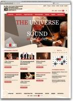 Государственный музыкально-педагогический институт