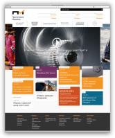 Практическая Механика, корпоративный сайт