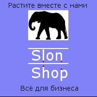 Разработать логотип и фирменный стиль интернет-магазина  фото f_659598a33db69673.png
