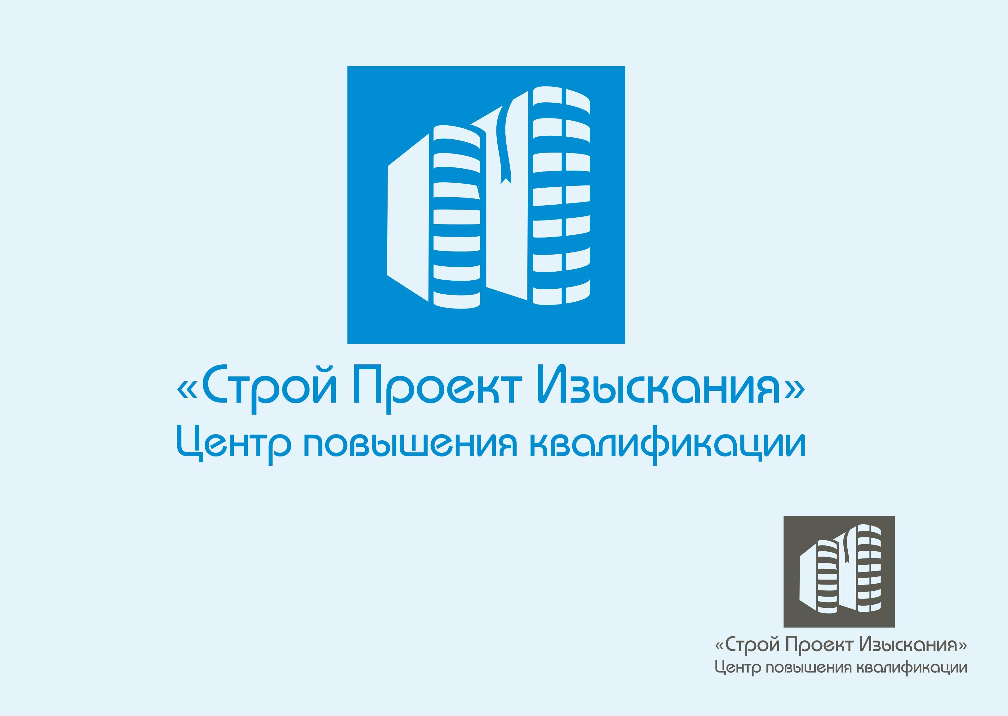 Разработка логотипа  фото f_4f3199d8a0670.jpg
